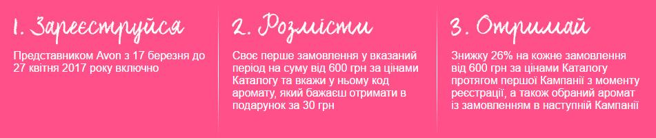 Clip2net_170323164846